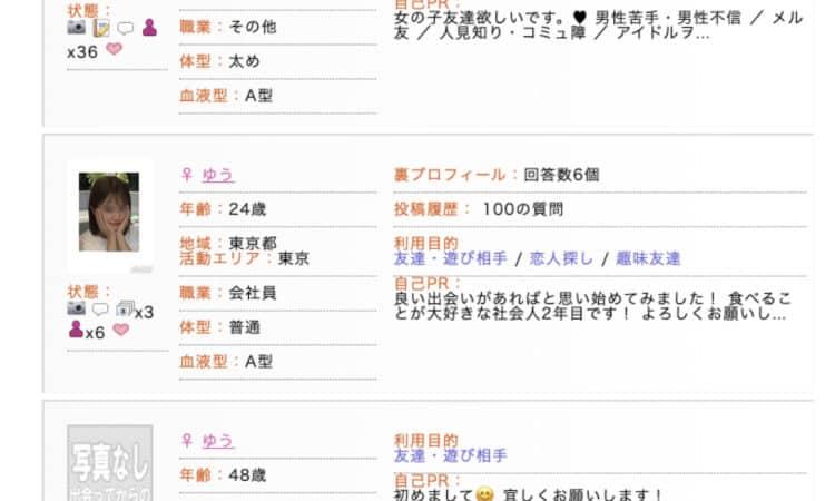 PCMAXの検索結果