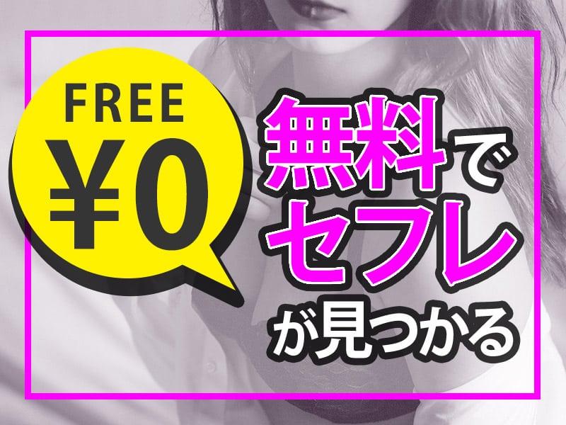 benefit-free