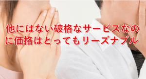 横浜婚活・結婚相談所センター