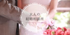 M'sブライダル・ジャパン新潟