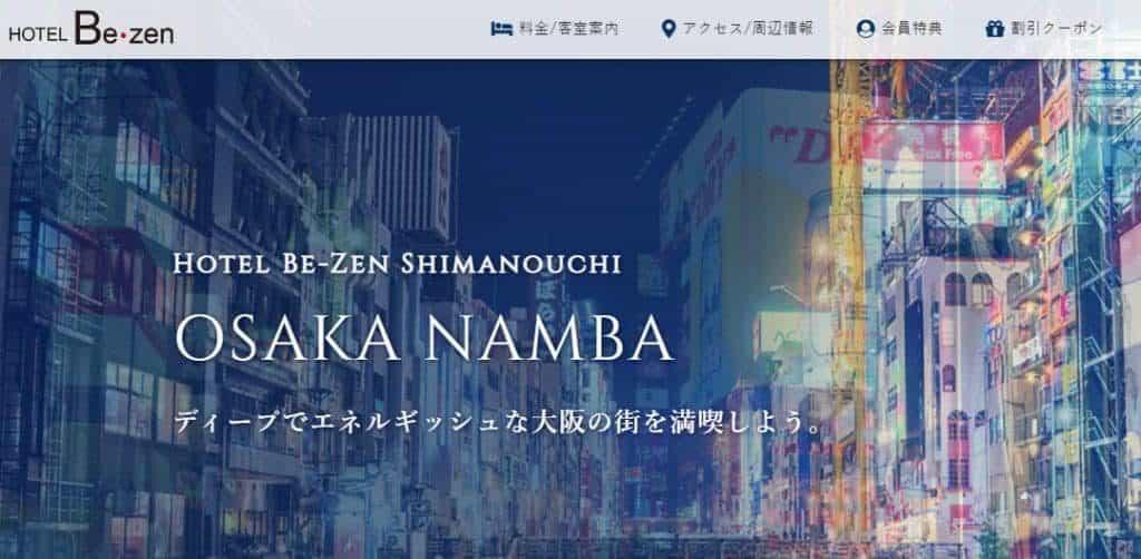HOTEL Be・zenのラブホテル紹介