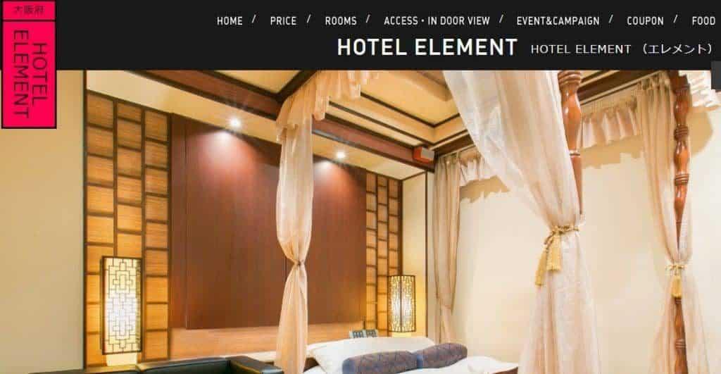 HOTEL ELEMENTのラブホテル紹介