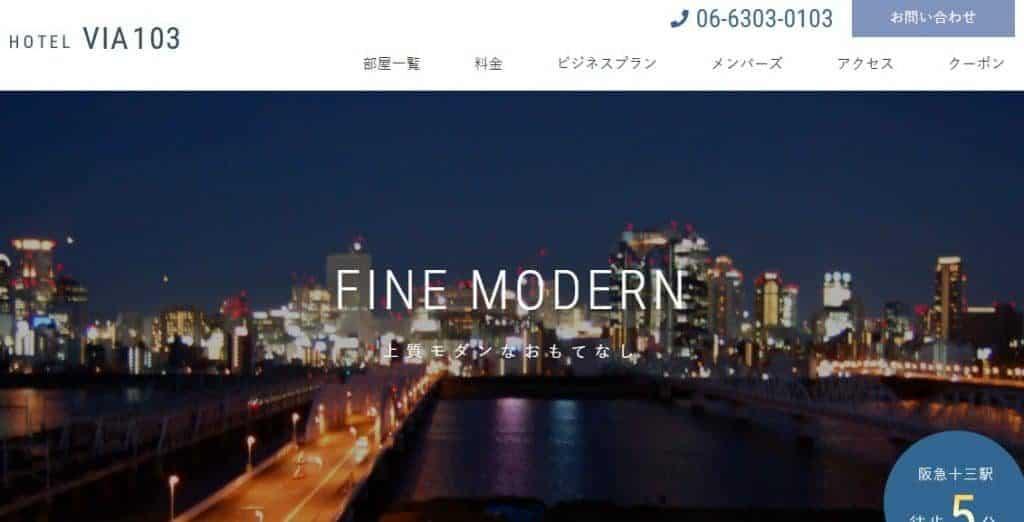 HOTEL VIA 103のラブホテル紹介