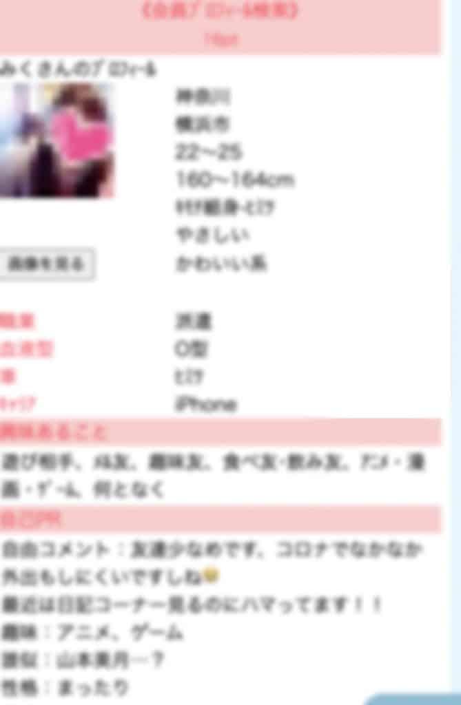 Jメールの写真